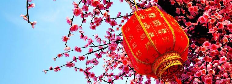 capodanno cinese 1
