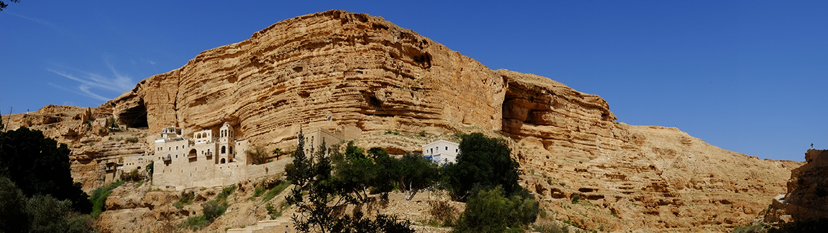 Monastero di San Giorgio Koziba